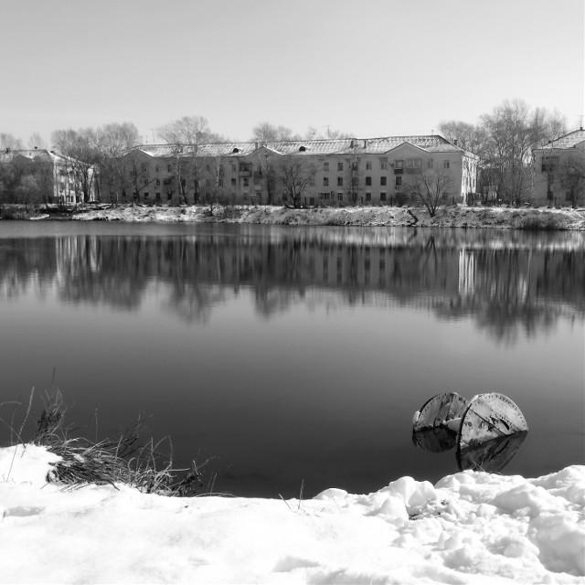 #pound #reflection #bnw #bw #black&white #blackandwhite #snow