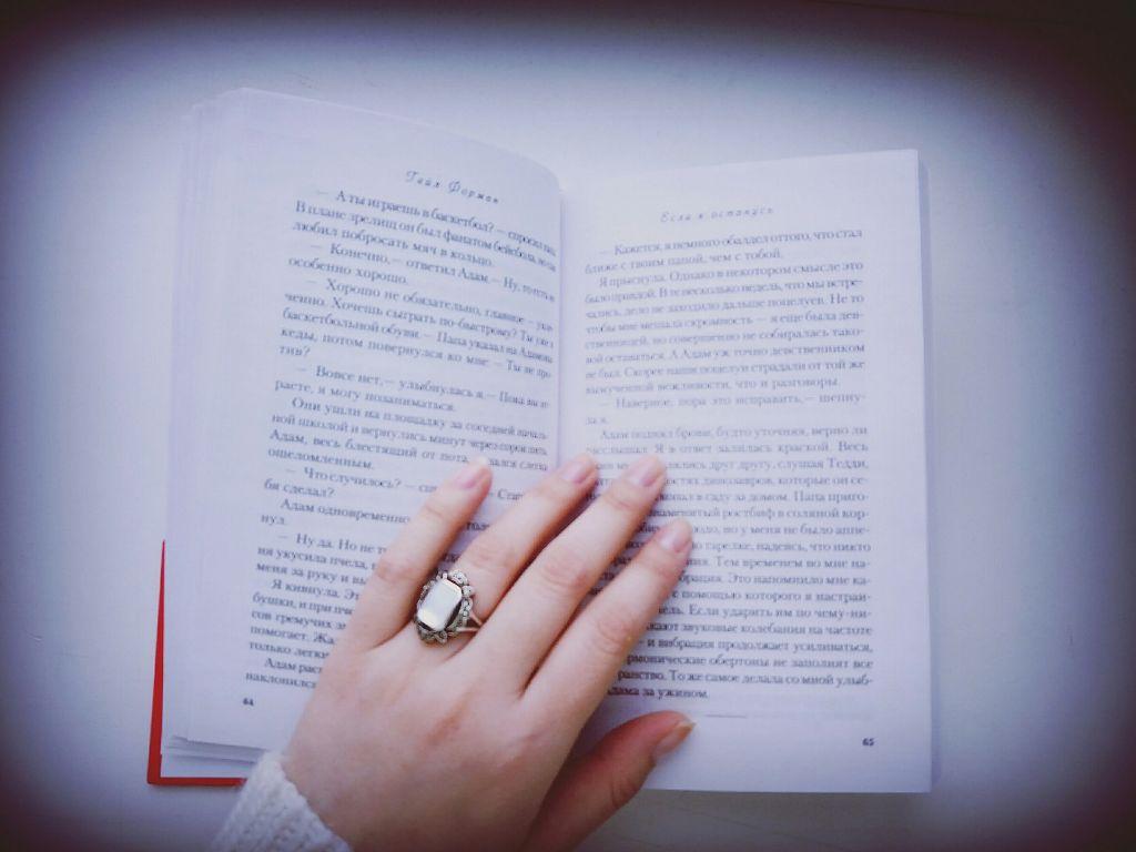 #reading #books #lovebooks #love #home #worldoff #bookon